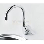 Смеситель WasserKRAFT Aммer 3707 для кухни, хром, 3707