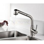 Смеситель WasserKRAFT Wern 4266 для кухни с выдвижной лейкой, матовый хром