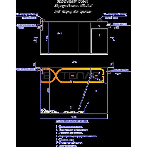 Жироуловитель UNI-S-5 Стандарт