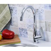 Смеситель WasserKRAFT Vils 5607 для кухни, хром, 5607