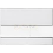 Кнопка смыва TECE Square белое cтекло кнопки белые