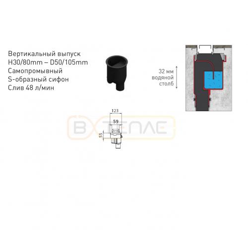Душевой лоток BERGES C1 Brise 500, матовый хром, вертикальный выпуск S-сифон D50/105мм H30/80мм