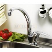 Смеситель WasserKRAFT Rossel 2807 для кухни, хром, 2807