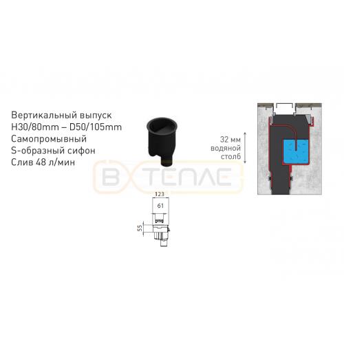 Душевой лоток BERGES В1 Antik 700, матовый хром, вертикальный выпуск S-сифон D50/105мм H30/80мм