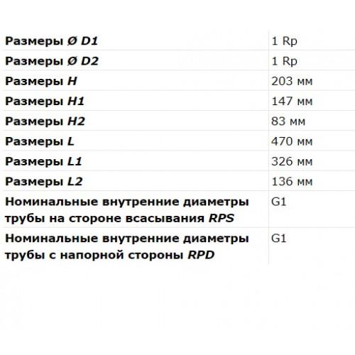 Насосная станция с многоступенчатым насосом Wilo HiMulti 3-25