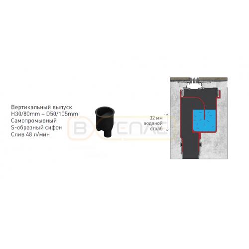 Душевой лоток BERGES SUPER Slim 400, хром глянец, вертикальный выпуск S-сифон D50/105мм H30/80мм